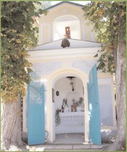 kaple-2003
